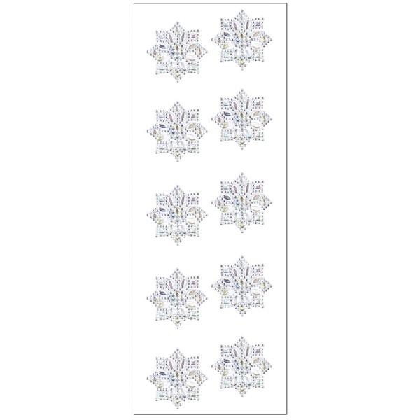 Kristallkunst, Ornament 1, selbstklebend, 10cm x 30cm, klar irisierend