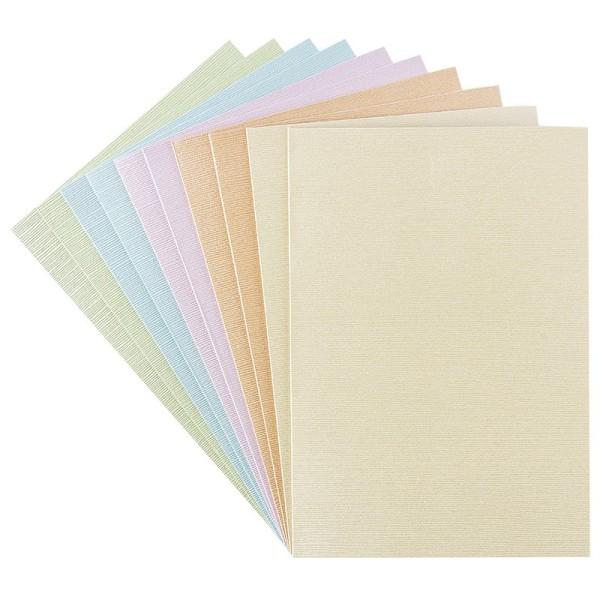 """Grußkarten """"Athen"""", B6, Pastelltöne, inkl. Umschläge, 10 Stück"""