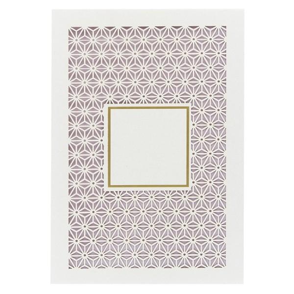 Deluxe-Laser-Grußkarten, Design 4, B6, inkl. Einleger und Umschlag, 5 Stück